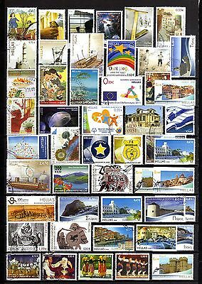 1333-NICE Used STAMPS LOT OF GREECE-BUEN LOTE de SELLOS usados de GRECIA.Euros.