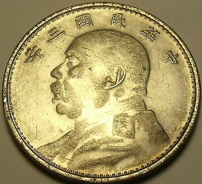 Chinese Fantasy Issue Huge 39.1mm Medallion~Fat Man Dollar~Free Shipping