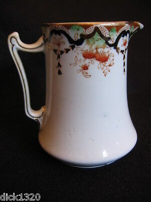EDWARDIAN CARTWRIGHT & EDWARDS VICTORIA HAND-PAINTED PORCELAIN CREAMER c.1910's