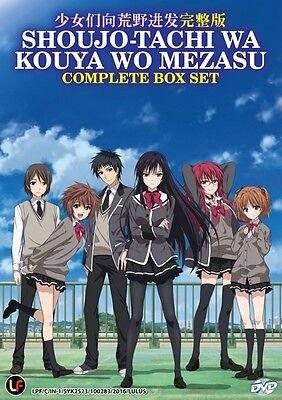 SHOUJO-TACHI WA KOUYA WO MEZASU | Eps. 01-12 | English Subs | 1 DVD (M2391)-LU