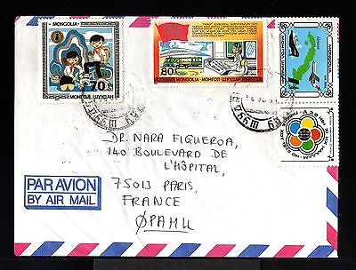 9209-MONGOLIA-AIRMAIL COVER ULAN BATOR to PARIS (france)1978.Mongolie.aerien.