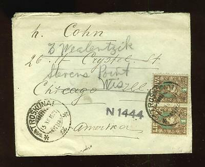 Lithuania : 1921 registered cover to US