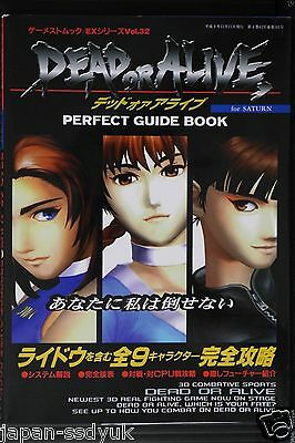 JAPAN Dead or Alive Perfect Guide Book For Saturn