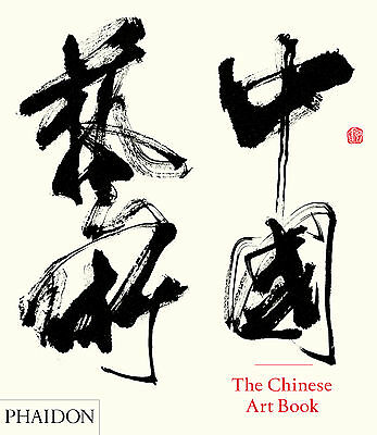 The Chinese Art Book  New Hardcover Book Colin Mackenzie