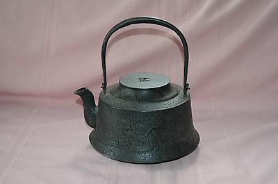 Antique Rare Flowers Motif Tetsubin Japanese Cast Iron Tea Pot By Ryubundo 铁茶水壶
