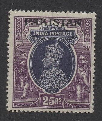Pakistan. 1947. SG19. 25r slate/purple. Fine and fresh unmounted mint. Superb!