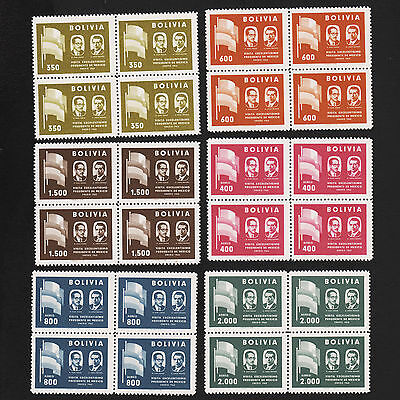 1960 Bolivia Sc#411-3, C205-7 Blocks of 4 Mint Never Hinged