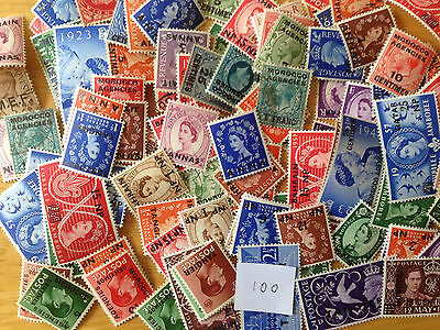 300 Different Morocco Agency and Middle East Overprints Stamp Collection