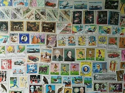 300 Different Congo (French) Stamp Collection