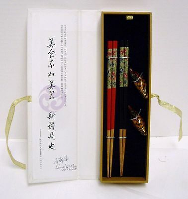 Yunhong Chopsticks 2 Pair and 2 Duck Rests Floral Signed Gift Box Set New