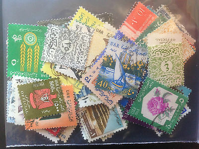 100 Different United Arab Rebublic Stamp Collection