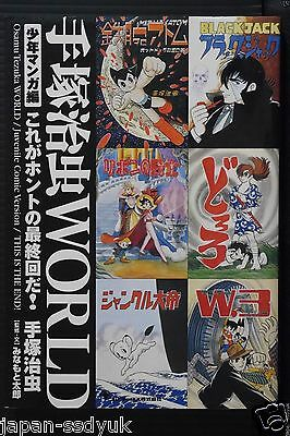 JAPAN Osamu Tezuka WORLD / Juvenile Comic Version / This Is The End!