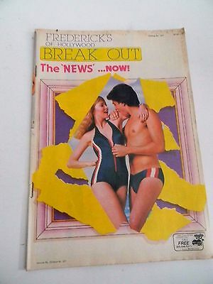 Frederick's of Hollywood Catalog- 1979 Vol 33  Issue 231  Vintage Fashion
