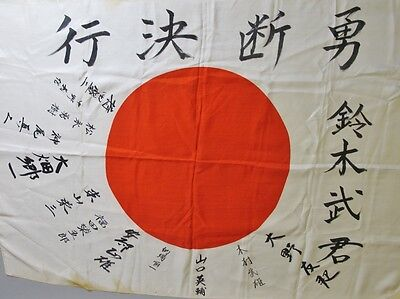 "Large 39"" Original Japanese Silk Prayer Flag WWII Antique w/Names & Messages"
