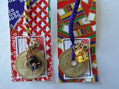 2 Pc. Key Chain Welcome Lucky Cat w/Asian coin,Gold Bell Charm/Made Japan