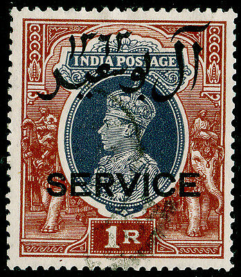 SgO10, 1r grey & red-brown, FINE used, CDS. Cat £24.