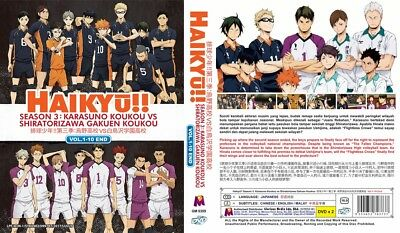 HAIKYUU!! Deluxe Paket | S1+S2+S3 | Eps.01-60 | Subs | 8 DVDs in 3 Sets ()-LU