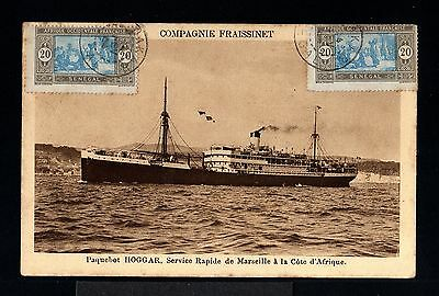 10066-SENEGAL-OLD POSTCARD DAKAR to CHEVAGNY (france).1934.WWII.FRENCH.Paquebot.