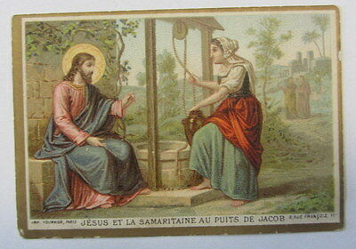 canivet santino holy card  immaginetta sacra -