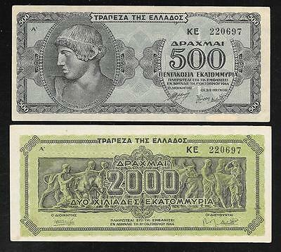 Greece - 2 WWII Era Notes with same serial # - 500 Million & 2 Billion Drachmai