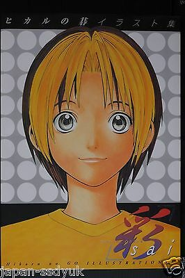 Hikaru no Go Illustrations Sai Takeshi Obata Art book OOP