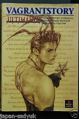 Vagrant story Ultimania square enix official book OOP