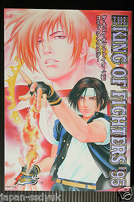 JAPAN The King of Fighters '95: Comic Anthology