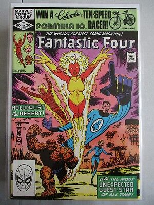 Fantastic Four Vol. 1 (1961-2012) #239 VF