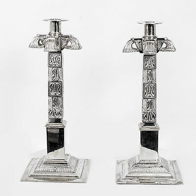 Pair Exquisite Silver Plated Mexican Aztec Style Candlesticks