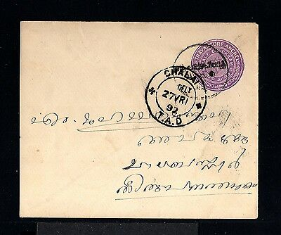 10133-INDIA-TRAVANCORE ANCHEL-OLD COVER CHALAI.1892.Inde.Half chickran.