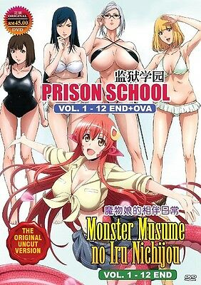 "PRISON SCHOOL+MONSTER MUSUME ""Uncut"" 