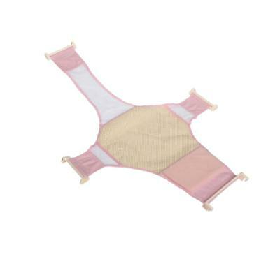Mesh Bath Cradle Anti Slip Shower Mat Adjustable Baby Bath Seat Support Pink