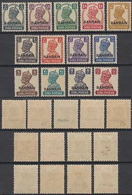 1942 Bahrain Mi.36/48 SG38/50, MLH, Definitives KGVI, ovpt. on India [st1266]