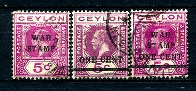 No: 45099 - CEYLON - LOT OF 3 OLD STAMPS w. OVERPRINTS - USED!!