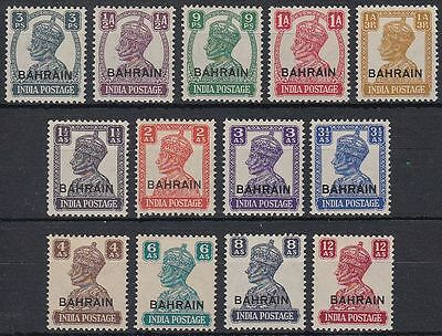 Bahrain 1942 ** Mi.36/48 SG 38/50 Definitives King George VI ovpt. on India