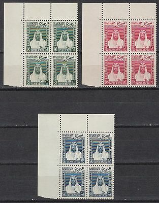 Bahrain 1957 ** Mi.118/20 SG L4/6 Blocks/4 Local Definitives Freimarken [b454]