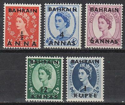 Bahrain 1956 ** Mi.99/103 SG 97/101 Definitives QEII ovpt. on GB