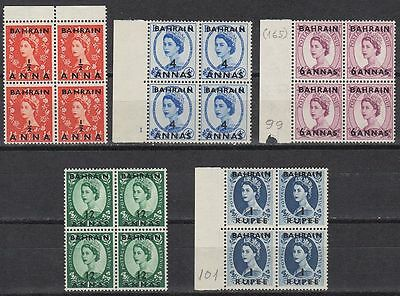 Bahrain 1956 ** Mi.99/103 SG 97/101 Blocks/4 Definitives QEII ovpt. on GB [b468]