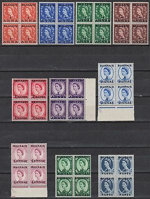 Bahrain 1952 ** Mi.79/88 SG 80/89 Blocks/4 Definitives QEII ovpt. on GB [b471]