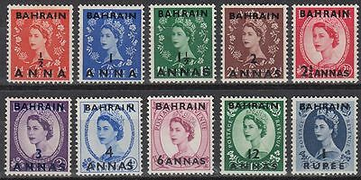 Bahrain 1952 ** Mi.79/88 SG 80/89 Definitives QEII ovpt. on GB