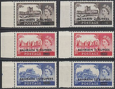 Bahrain 1955 ** Mi.96/98 SG 94/96 (2 types) Definitives Castles ovpt. GB [b474]