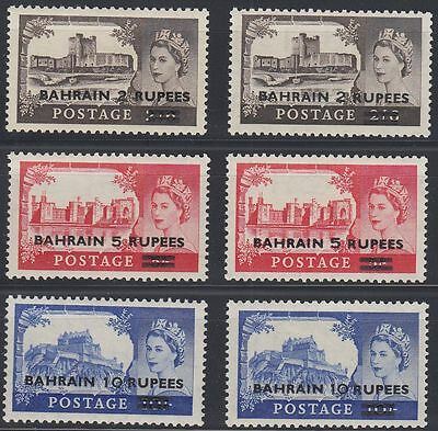 Bahrain 1955 ** Mi.96/98 SG 94/96 (2 types) Definitives Castles ovpt. GB [b475]