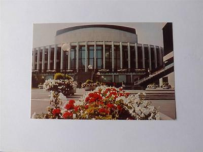 Place Des Arts Postcard Montreal Quebec Pre Stamped Canada Post