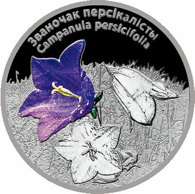 2014 Belarus Large silver Color Proof 20 roubles-Campanula Persic Flower
