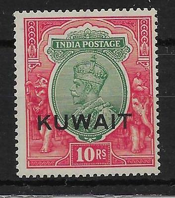 KUWAIT SG28 1928-37 10r GREEN & SCARLET OVPT ON INDIA MTD MINT
