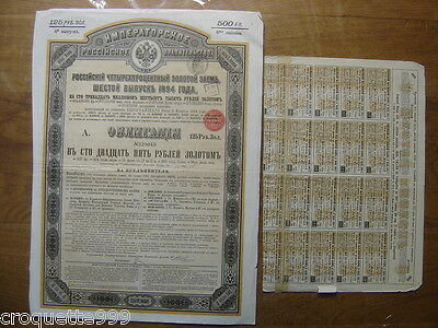 1894 Bond Action Titre RUSSIA Gold 125 roubles 4% OR 6th emission EMPRUNT RUSSE