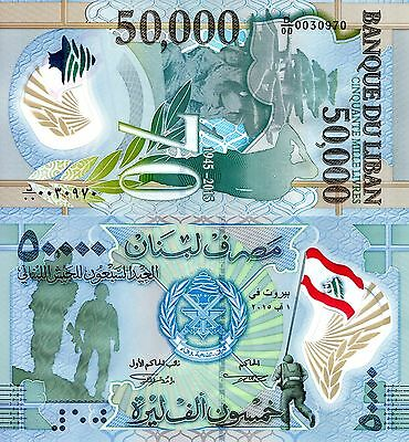 LEBANON 50000 Livre Banknote World Money UNC Polymer Currency Army Commemorative