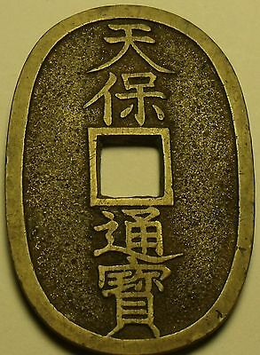 Large Japan 1835-1870 100 Mon~More Then 145 Years Old~High Grade~Free Shipping