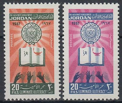 Jordanien Jordan 1968 ** Mi.678/79 Bildung Education Analphabetismus