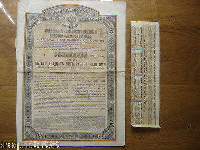 1889 Bond Action IMPERIAL GOVERNMENT RUSSIA Gold 125 rbles 4% OR EMPRUNT RUSSE 7